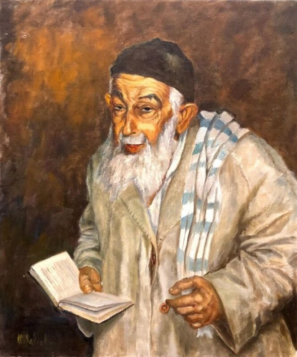 judío Unknown | Jewish Sephardic Sage Rabbi or Chacham in Traditional Dress  Judaica Oil Painting (20th Century) | Available for Sale | Artsy